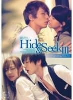 Hide&Seek Ⅲ