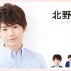 子犬系男子北野翔太さんは動画ではエロ男爵だった!