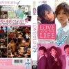 【LOVE AND THE LIFE CASE.4】都会派ラブライフ第4章はBLエロ!