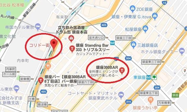 銀座300円BAR 地図