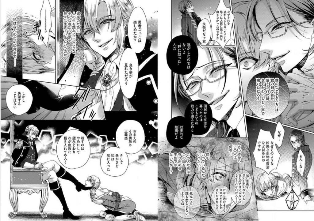 狂王子の歪な囚愛~女体化騎士の十月十日~