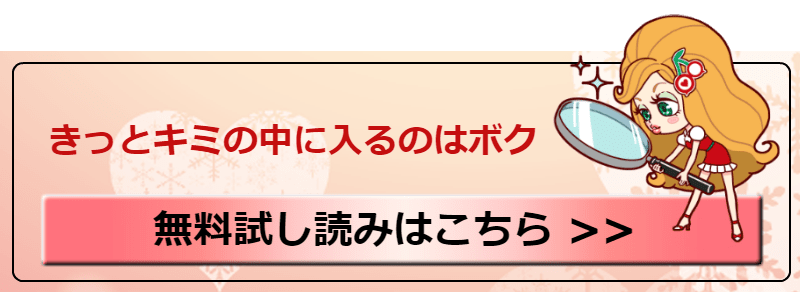 bt_comic02