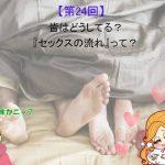 ch_cherryme_0084_3