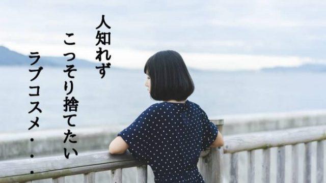 海辺でたそがれる女性