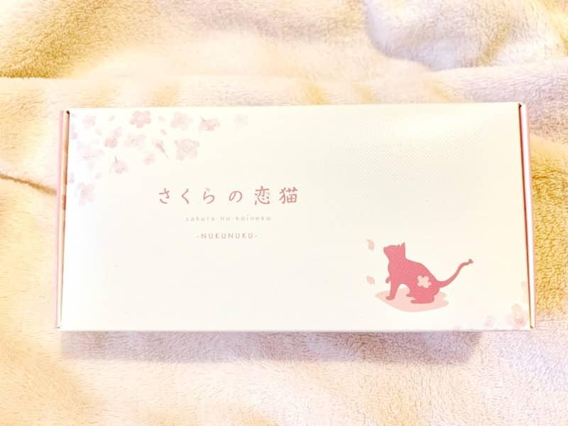 さくらの恋猫NUKUNUKUの外装箱