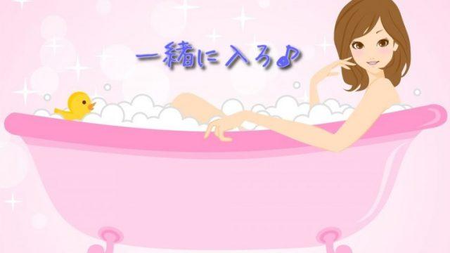バブルバスに浸かる女性のイラスト