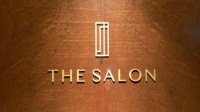 業界初!? 次世代型交際クラブ『THE SALON』に直撃取材してきました