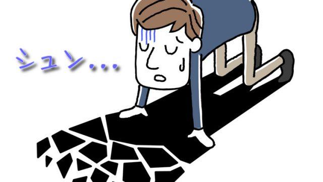 シュン…(涙)ゴムつけると萎えちゃう彼の対処方法