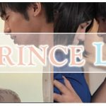 「PRINCE LOVE (プリンスラブ)」