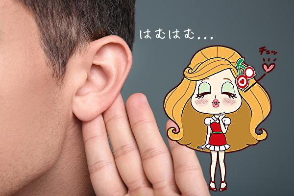 初心者でもトライしやすい『耳』