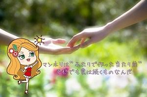手をつなぐ