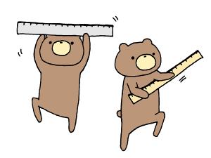 サイズを測るクマさん