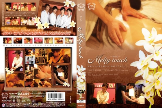 Melty touch